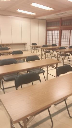 研修会場です